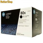 HP CF280XD (80XD) fekete duopack eredeti toner (1 év garancia)