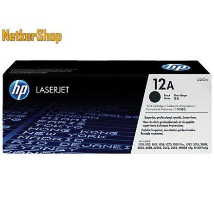 HP Q2612A (12A) fekete eredeti toner (1 év garancia)
