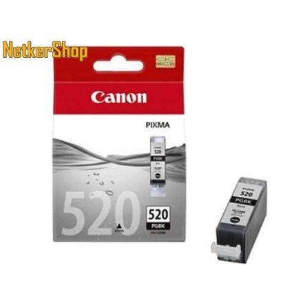 Canon PGI-520BK fekete (2932B001) eredeti tintapatron (1 év garancia)